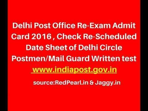 Delhi Post Office Re-Exam Admit Card  |  Date Sheet of Delhi Circle Postmen/Mail Guard | RedPearl