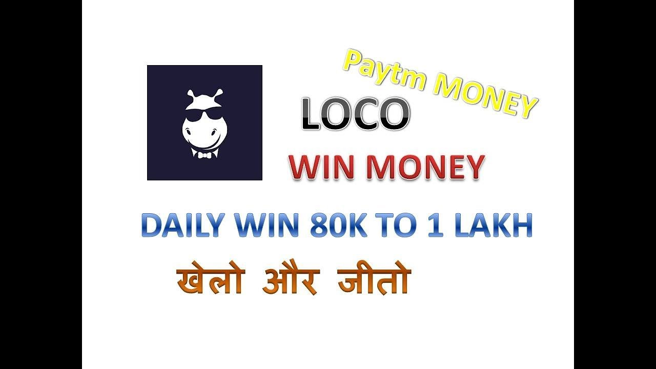 How to use loco app  /win paytm money daily by loco app /with proof in hindi