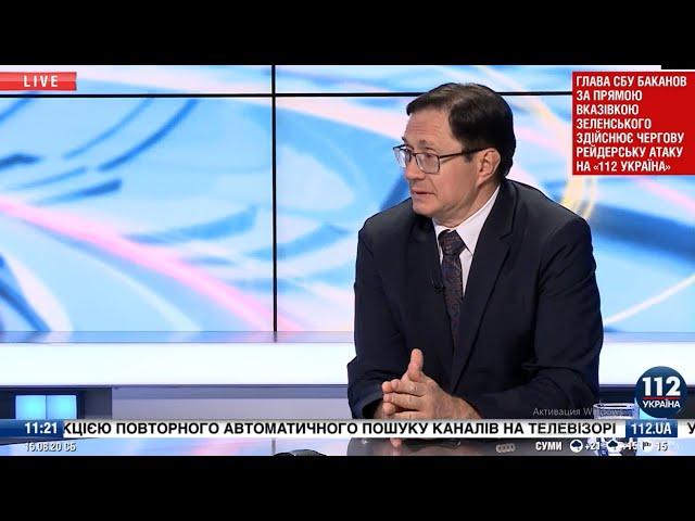 Анатолий Пешко, академик АЭН Украины,   гость на 112 Украина, 15 08 2020