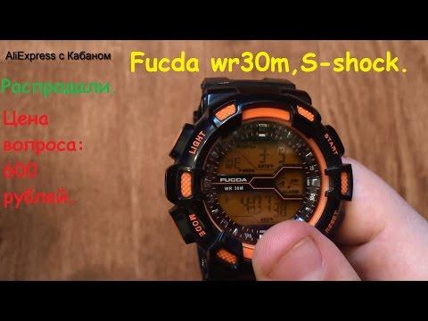 Часы Casio Wr30m Инструкция