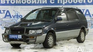 Mitsubishi Space Wagon с пробегом 1998 | Дельта-АВТО