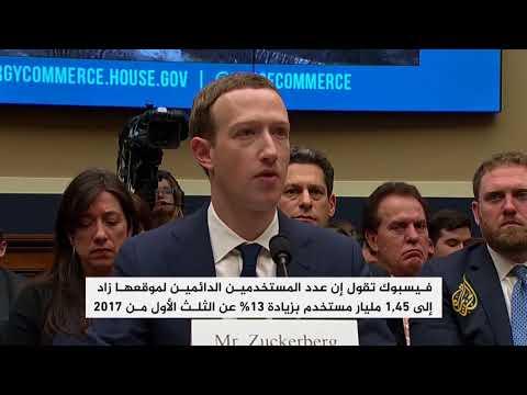 برغم الفضائح.. مبيعات فيسبوك تزداد  - نشر قبل 17 ساعة