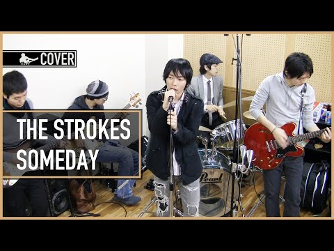 The Lonely Hearts Club Band - Someday (The Strokes Cover)
