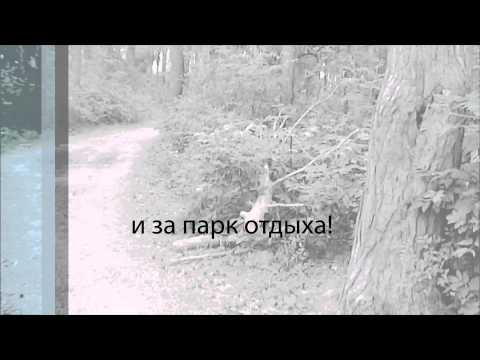г. Южноуральск - разрушенные надежды.