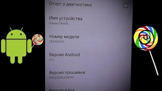 Samsung Galaxy Note 3 N9005 Official Android 5.0 Lollipop Firmware Update N9005XXUGBOA5(Данное видео с очень предвзятым мнением, я ожидал от этого обновления намного большего! Сделал видео инстру..., 2015-02-13T19:10:34.000Z)