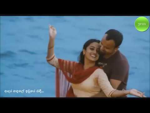 Adara Gangule    ආදර ගගුලේ ඉවුරෙ රැඳී  Victor Rathnayake / Srimathi Thilakarathne 7rm songs