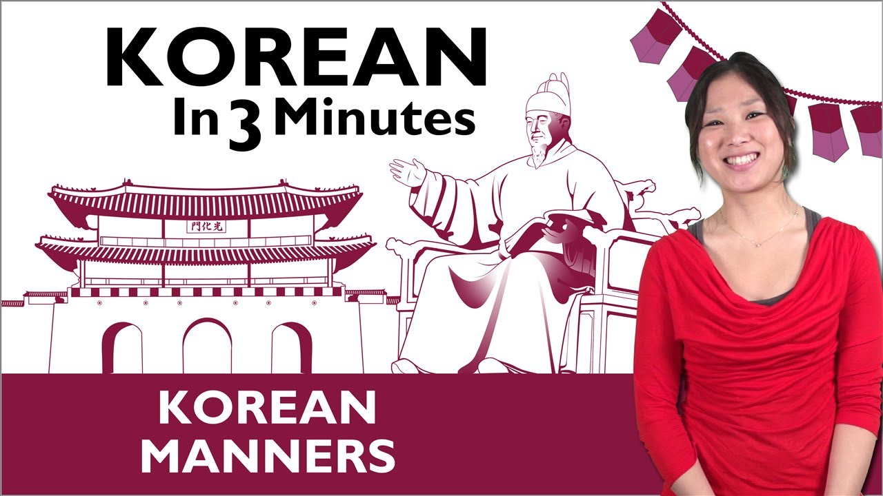 Learn Korean Thank You Youre Welcome In Korean Youtube
