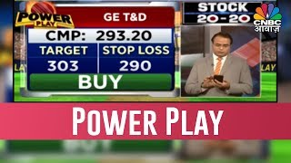 Star Cement And GE T&D On Power Play