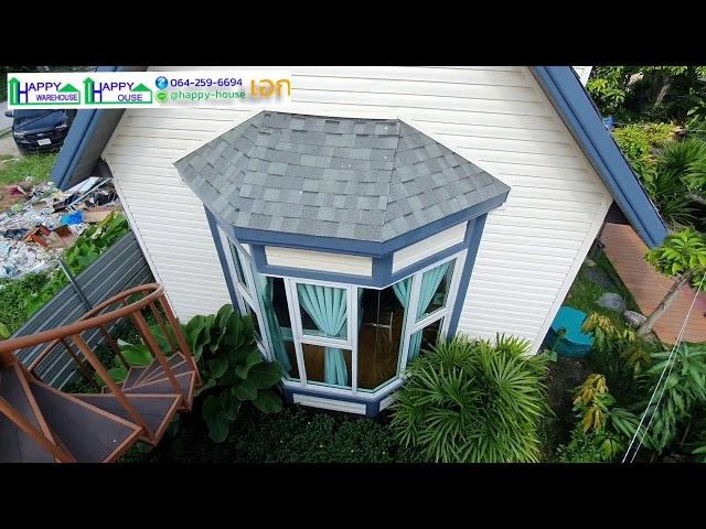มาดูบ้านตัวอย่าง Happy Franchise ออฟฟิตพุทธบูชา ซอย 36