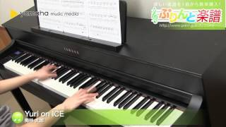 Yuri on ICE / 梅林 太郎 : ピアノ(ソロ) / 中~上級