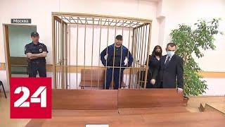 Фото В Москве спустя 25 лет задержан подозреваемый в убийстве двух милиционеров - Россия 24