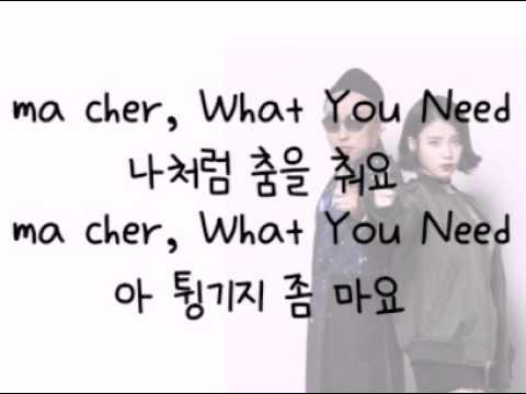 [음원/가사] 이유 갓지(GOD G) 않은 이유(아이유, 박명수) - 레옹 가사