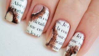 Easy Burned Newspaper Nail Art / Маникюр Газетный принт на ногтях