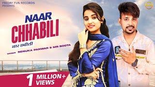 Download Naar Chhabili   Renuka Panwar, MR Boota   Video Song   New Haryanvi Song   FFR Haryanvi