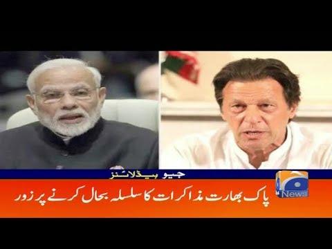 Geo Headlines - 09 AM - 20 September 2018