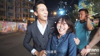 《南方有乔木》花絮:时樾的小蛮腰特辑!  20171225  [高清HD] 陈伟霆 William Chan