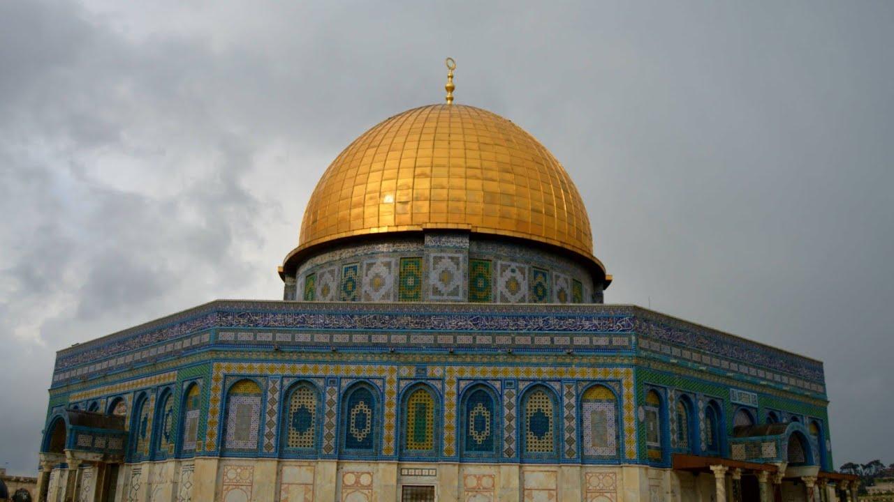 Dome of the rock • Bait Ul Muqaddas Jerusalem (inside and outside)