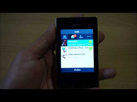 Nokia Asha 503 Social Network Application