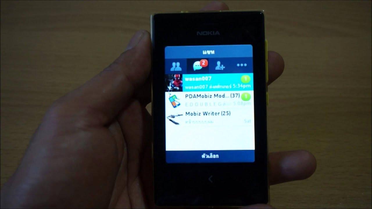 Nokia asha 500 dual sim приложения скачать