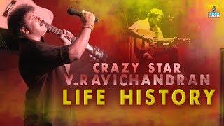 Crazy Star V Ravichandran Life History
