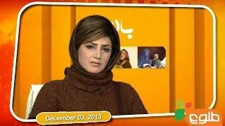 Banu - 03/12/2013 / بانو