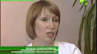Ямальские неонатологи прошли обучение в Германии
