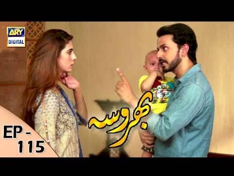 Bharosa - Episode 115 - 20th October 2017 - ARY Digital Drama