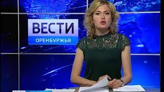 Оренбуржец Роберт Мшвидобадзе представит Россию на  Гран при по дзюдо в Китае