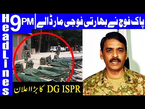 Seven Indian soldiers killed in Pakistan Army attack   Headlines 9 PM   2 April 2019   Dunya News