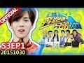 [ENG SUB] Running Man S3EP1 'Curse of the Flower' 20151030 【ZhejiangTV HD1080P】