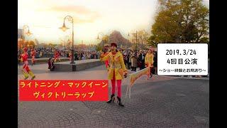 ドックサイド・ダイナー前 公演終盤のお見送りとダンス部分のみ.