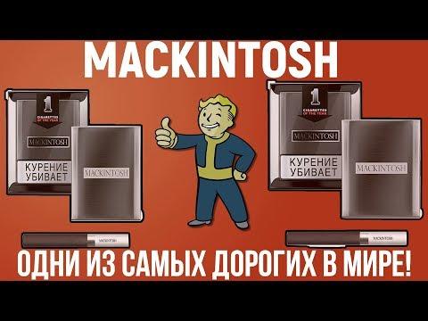 Обзор на MACKINTOSH / Одни из самых дорогих в мире