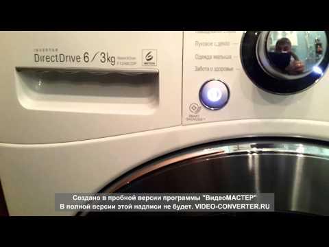 Купить стиральную машину в Москве, цены на стиральные