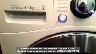 видео Как выбрать стиральную машину с функцией сушилки?