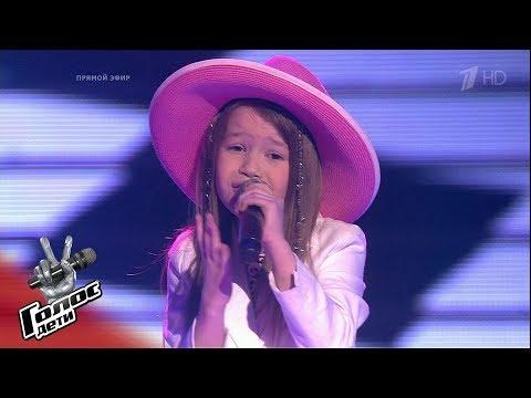 Песня голос из проекта голос дети