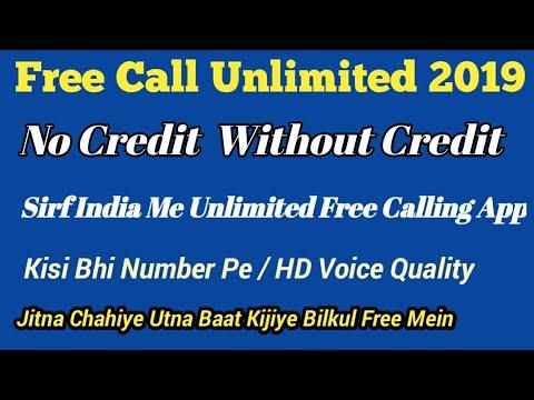 Free Call Unlimited 2019 - India Me Unlimited Free Call Kijiye Kisi Bhi  Number Pe Koi Credit Nahi