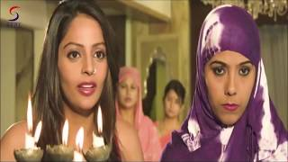 Download Video SOS 3 - Secrets of Sex Chapter 3 - Hindi Educational Movie TRAILER HD 2015 MP3 3GP MP4