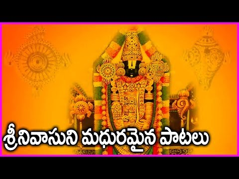 Best Devotional Songs Of Lord Venkateswara Swamy In Telugu - Jukebox | Rose Telugu Movies
