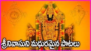 Best Devotional Songs Of Lord Venkateswara Swamy In Telugu - Jukebox   Rose Telugu Movies