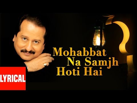 Mohabbat Na Samajh Hoti Hai Lyrical Video | Muskaan | Pankaj Udhas Hit Ghazals