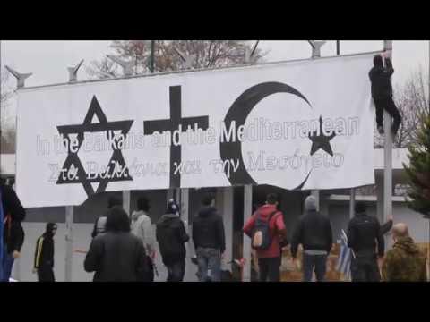 Ultra nationalist rally participants attack Jewish and Muslim symbols - Thessaloniki, Greece