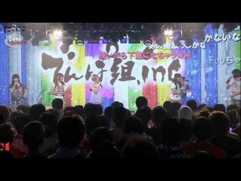 でんぱ組.inc 20150718 ニコニコ23.5時間テレビ 「W.W.D」「Future Diver」