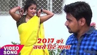 Chadhali Jawani - Maal Badi Jhakas Ba - Suraj Kumar - Bhojpuri Hit Songs 2017 new
