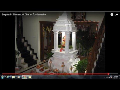 Bogineni - Thermocol Chariot for Ganesha - YouTube