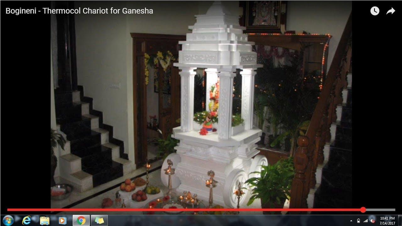 Bogineni Thermocol Chariot For Ganesha
