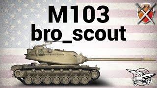 M103 - ЩиМ 14 - bro_scout