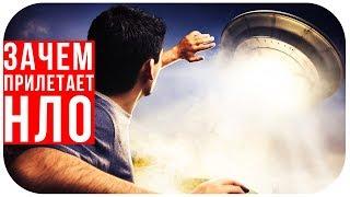 Зачем НЛО прилетает на Землю? Документальный фильм про НЛО Discovery Science