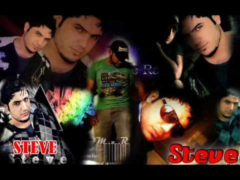 ستيف راب - Soon - طرب عراقي  2013