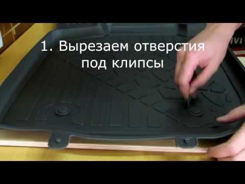 Клипсы для крепления авто ковриков. Видеоинструкция 2 Если есть штатный крепеж в салоне авто