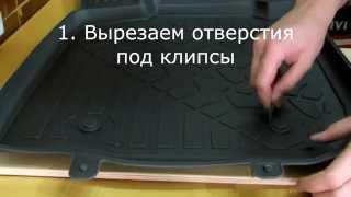 Клипсы для крепления авто ковриков. Видеоинструкция №2(Если есть штатный крепеж в салоне авто)
